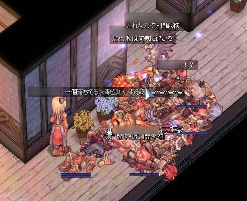 RO20061105_012.jpg