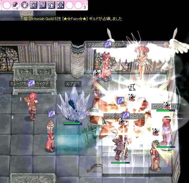 RO20061120_003.jpg