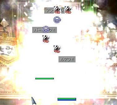 RO20061127_004.jpg