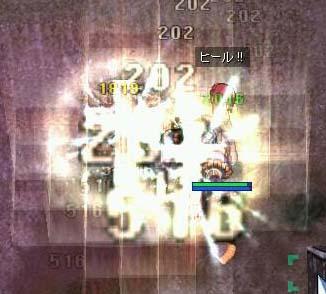 RO20061212_001.jpg