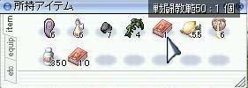 RO20070102_001.jpg