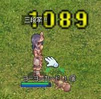 RO20070218_001.jpg