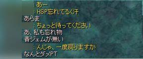 RO20070723_001.jpg