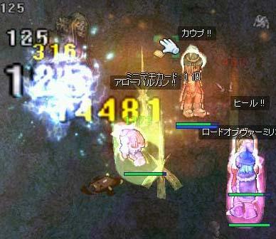 RO20070911_001.jpg