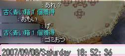 RO20070911_002.jpg