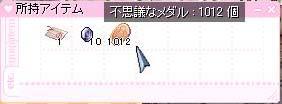 RO20071006_001.jpg