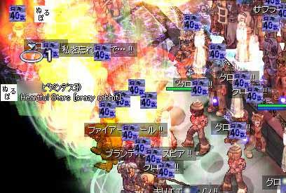RO_20050228_002.jpg