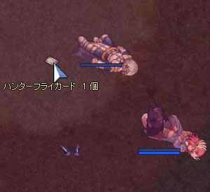 RO_20050309_001.jpg