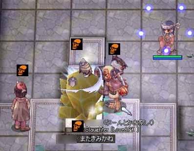 RO_20050501_005.jpg