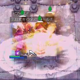 RO_20050508_001.jpg