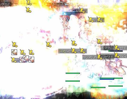 RO_20050717_001.jpg