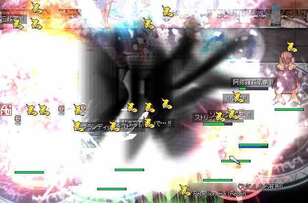 RO_20050717_003.jpg