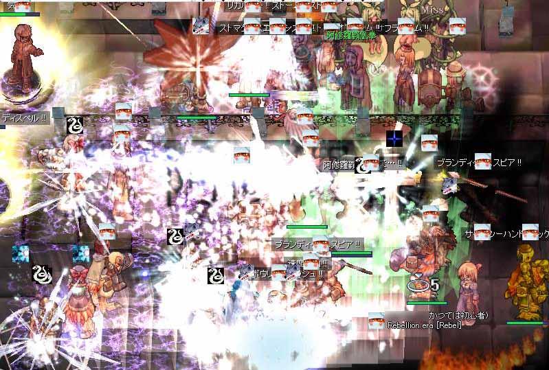 RO_20050726_001.jpg