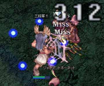 RO_20050924_001.jpg