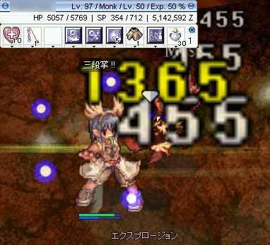 RO_20050929_001.jpg