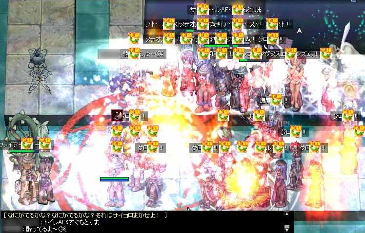 RO_20051024_005.jpg