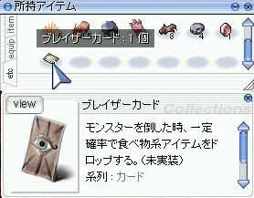 RO_20051026_001.jpg