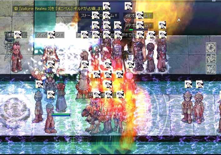 RO_20051031_005.jpg