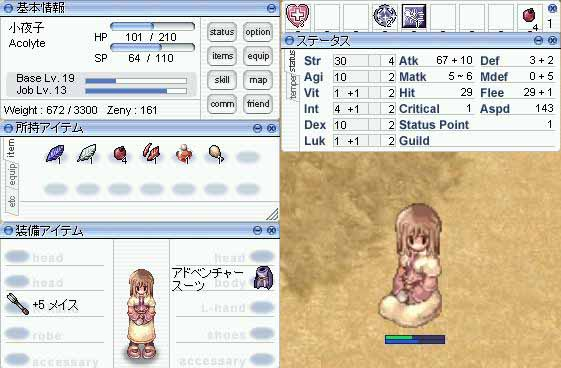 RO_20051102_surt.jpg