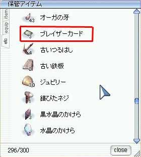 RO_20051106_002.jpg