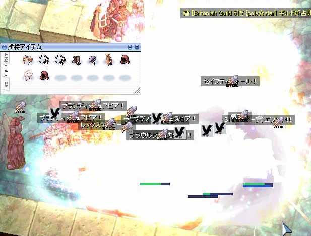 RO_20051107_001.jpg