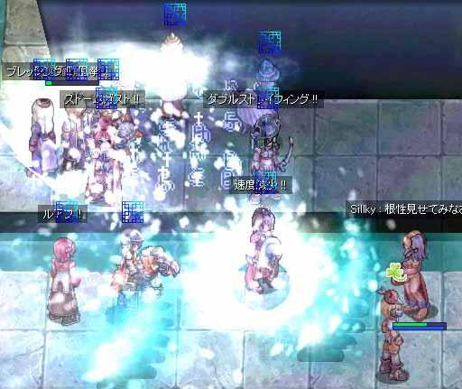 RO_20051107_002.jpg