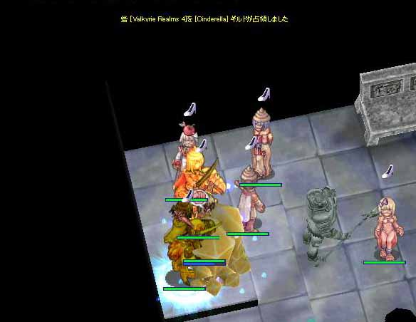 RO_20051114_003.jpg
