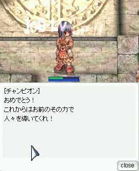 RO_20051211_001.jpg