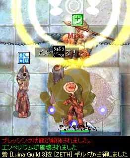 RO_20060103_001.jpg