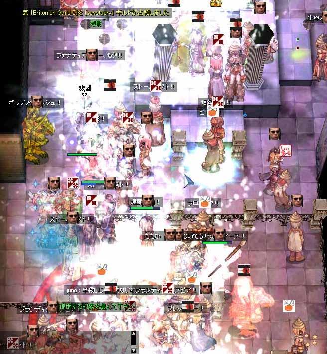 RO_20060103_005.jpg