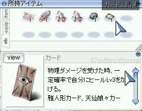 RO_20060106_002.jpg