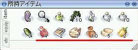 RO_20060115_001.jpg