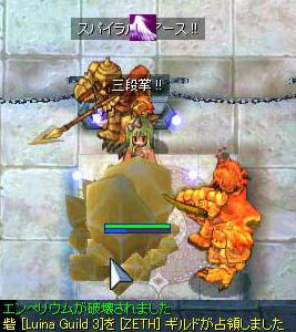 RO_20060116_001.jpg