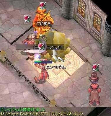 RO_20060116_006.jpg