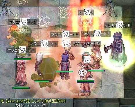 RO_20060123_006.jpg