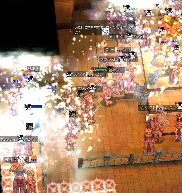 RO_20060123_010.jpg