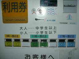 P1010066.jpg