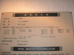 P1020453.jpg