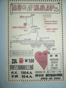 P1040583.jpg