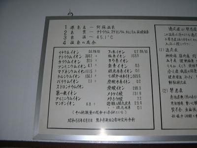 P1050010.jpg