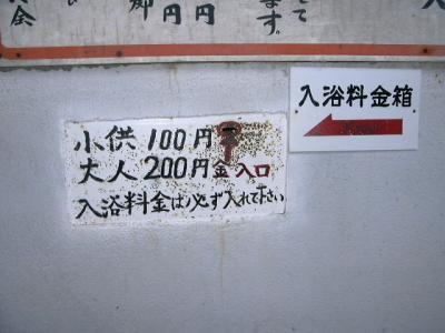 P1050092.jpg