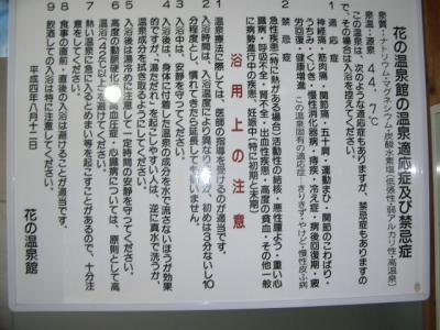 P1050304.jpg