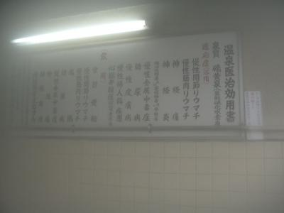 P1050431.jpg