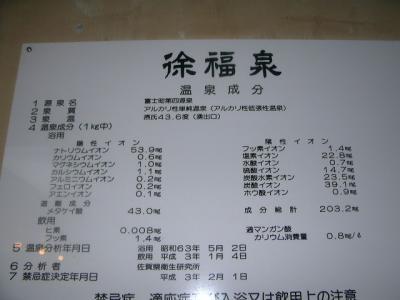 P1050641.jpg