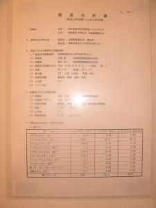 P1060421.jpg