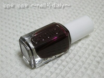 essie617 MATERIAL GIRL