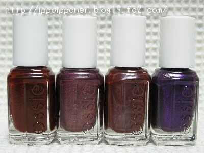 essie 08winter mini