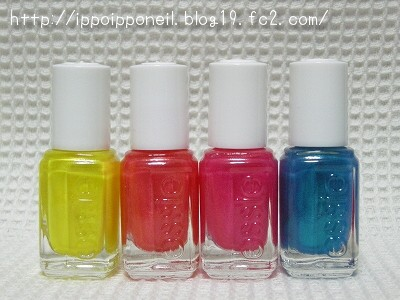 essie colorpower