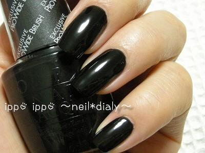 12.29 ブラックオニキス