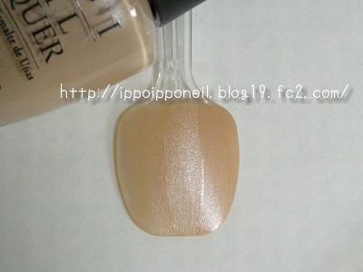 OPI NL B79 サンドインマイスーツ 2